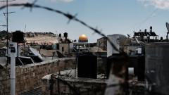Сблъсъци между израелски полицаи и палестинци на Храмови хълм в Йерусалим