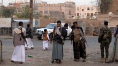 Хуси нападнаха летище в Саудитска Арабия
