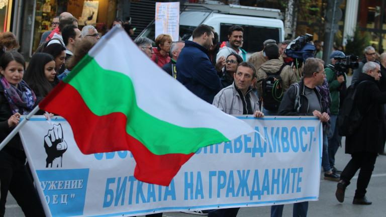 Политолози: Протестите - без ясен лидер, вече политизирани