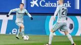 Бетис пред Барселона в класирането на Ла Лига, труден успех за тима в Памплона