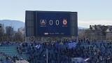 Левски срещу ЦСКА и на светлинното табло на националния стадион