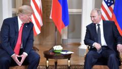 Кралицата, папата и сега Тръмп - Путин кара всички да го чакат