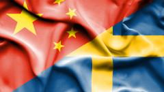 Китай обвини Швеция в нарушаване на човешките права