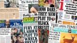 """""""Как се осмеляват те"""" – британските издания за битката за Брекзит"""