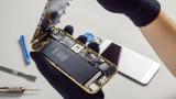 ЕС взе на прицел батериите на смартфоните
