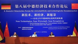 Китай не иска търговска война с ЕС