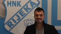 Официално: Валери Божинов е футболист на Риека