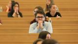 107 кандидат-студенти на изпит по немски език в СУ