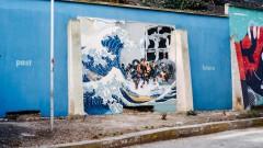 От Гьоте-институт България: В нашата лодка няма място за омраза