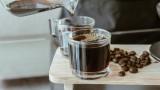 Кафето, кортизолът, адреналинът и кога е най-добрият момент за първата сутрешна доза