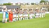 Локомотив (Пловдив) - Верея, 3:0 (Развой на срещата по минути)