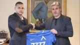 Деян Лозев подписа официално с Левски