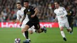 Манчестър Сити победи Реал (Мадрид) с 2:1 в Шампионската лига