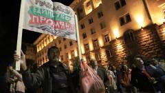 """Протестът """"блокира"""" Десислава Ахладова в БНТ"""