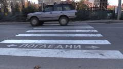 Блъснаха майка с бебе на пешеходна пътека в Габрово