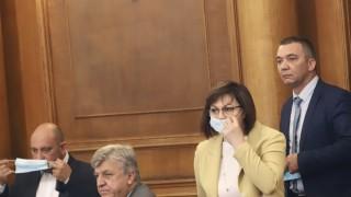 БСП вика Гешев в парламента да каже превишава ли си правата