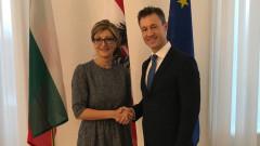 Захариеваобсъди Брекзит с Австрия