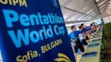 Модерният петобой получи домакинство за два кръга от Световна купа