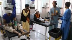 45 загинали при въздушни удари в Афганистан