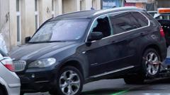 Установиха самоличността на убитите от граната във Виена