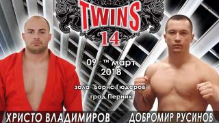 TWINS 14: Двама треньори един срещу друг в професионален ММА дебют!