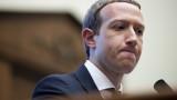 Facebook пуска нова криптовалута до края на годината