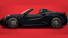 Alfa Romeo ще направи само 30 броя от тази кола