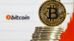 Мъжът, който заложи всичко на bitcoin и остана с нула спестявания