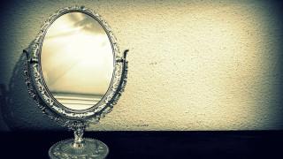 Как се създава огледало