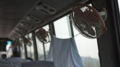 Забраниха климатиците в градския транспорт в София заради коронавируса