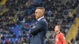 Украйна - Босна и Херцеговина 1:1 в световна квалификация