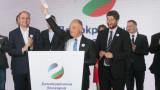 Борисов да подаде оставка, поискаха от Демократична България