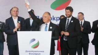 Демократична България усеща енергийния страх на Борисов