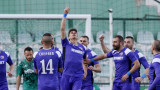 Етър: Няма да напускаме Първа лига
