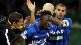 Гол в 93-ата минута реши спора между Удинезе и Болоня