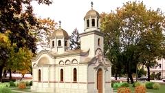 Зов за финансова помощ за възстановяването на църквата в село Стража