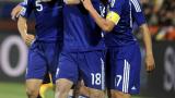 Япония обяви състава си за Мондиала