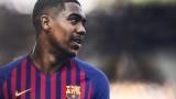 Барселона мисли за бъдещето, каталунският клуб с два отбора от футболисти под 25 години