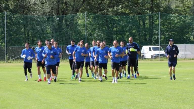 Левски проведе първата си тренировка от подготвителния си лагер в