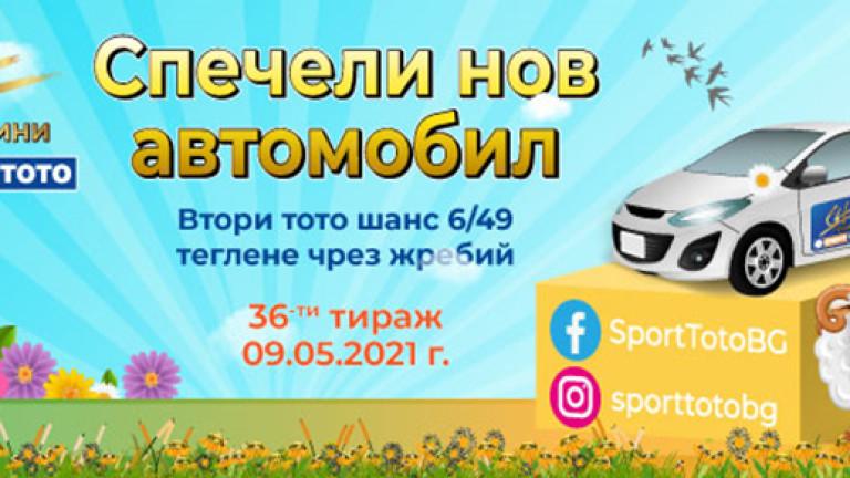 Изображение 529933