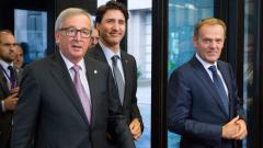 ЕС и Канада подписаха търговското споразумение СЕТА