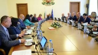 Правителството създава борд за председателството ни на Съвета на ЕС