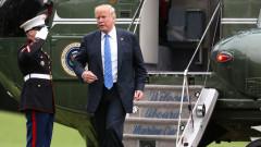 Тръмп хока слабите политици заради митата