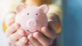 Пет съвета как най-успешно да пестите пари