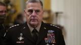 Началникът на военните на САЩ с необявена среща с талибаните в Катар