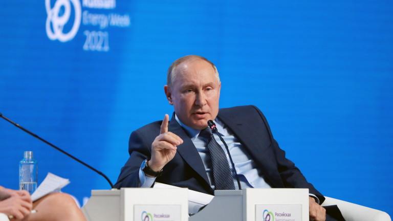 """Путин подмята лукаво: """"Северен поток 2"""" може да снижи напрежението на пазара на газ в Европа"""