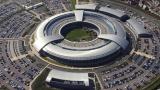 Съдът в Страсбург: Масовото подслушване и следене на британската спецслужба GCHQ нарушава правата