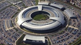 Как се става киберразузнавач в британските тайни служби?