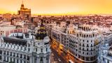 Испания реши да охлади жилищните цени. Как?