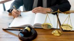 5 г. затвор за агресивен служител на фирма за бързи кредити